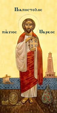 St Mark coptic icon