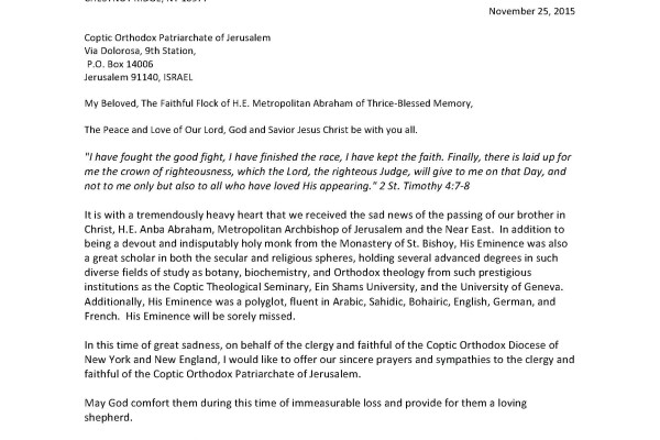 Letter of Condolence on the Departure of H.E. Metropolitan Abraham